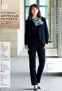 """NEW""en joie(アンジョア)パンツ71762-1(紺)送料無料"