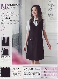 en joie(アンジョア)ジャンパースカート66300-2(黒)送料無料