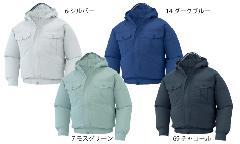 長袖ワークブルゾン KU90810(空調服・空調風神服)