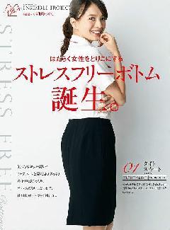 """""""NEW""""en joie(アンジョア)タイトスカート56610(55�p丈)送料無料"""