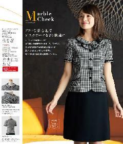 """NEW""en joie(アンジョア)Aラインスカート56613(55�p丈)"