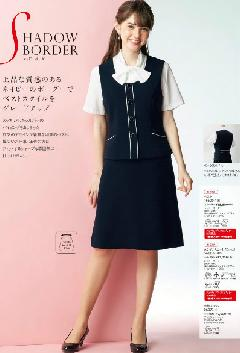 """NEW""en joie(アンジョア)Aラインスカート56603-1(紺)(55�p丈)"