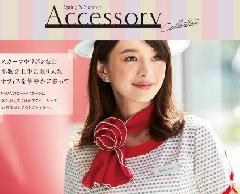 """""""NEW""""en joie(アンジョア)スカーフ OP153-6"""