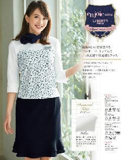"""""""NEW""""en joie(アンジョア)スカーフ OP154-1(紺)"""