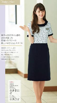 """2018NEW""""en joie(アンジョア)ワンピース 66570-4送料無料"""