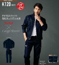 鎧 YOROI WORKS デニムカーゴパンツK121