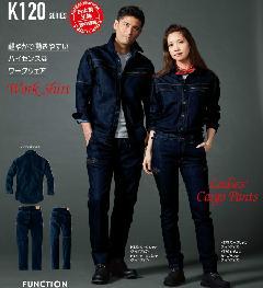 鎧YOROI WORKS デニムワークシャツK123送料無料