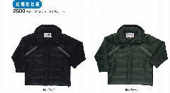 "NEW""三愛 中綿ダウン仕様ショートコート2500(XLサイズ)"