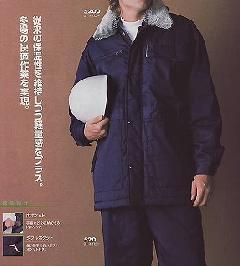 三愛 エコバーバリー軽量防寒着 5200(3Lサイズ)