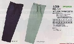 三愛 エコバーバリー軽量防寒パンツ 520(3Lサイズ)