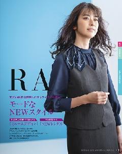 """NEW""ENJOY(エンジョイ)ベストEAV752送料無料"