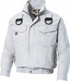 フルハーネス用長袖ブルゾン KU91400F(空調服・空調風神服)
