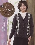 en joie(アンジョア)カーディガン 3180