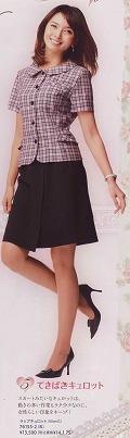 en joie(アンジョア)春夏キュロットスカート76155-2(黒)