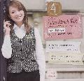 en joie(アンジョア)ベスト 11570-2 送料無料