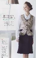 en joie(アンジョア)マーメイドスカート(55丈) 51642-1 (紺)