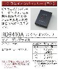 "2015""NEW""空調服 RD9410Aリチウムイオンバッテリー(単体)"