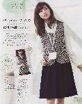 """NEW""en joie(アンジョア)ベスト 11710-7送料無料"