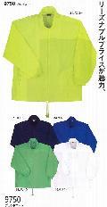 三愛 グランドコート 9750(3Lサイズ)