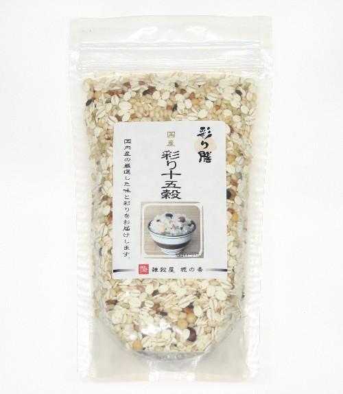 彩り膳 彩り十五穀 300g