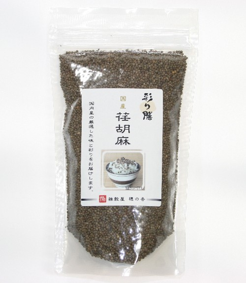 彩り膳 荏胡麻 200g