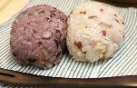 古代米と五穀のおはぎ