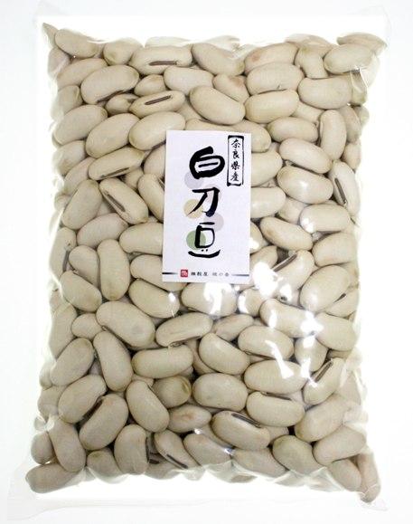 白刀豆 1kg