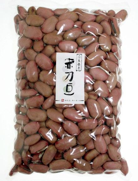 赤刀豆 1kg