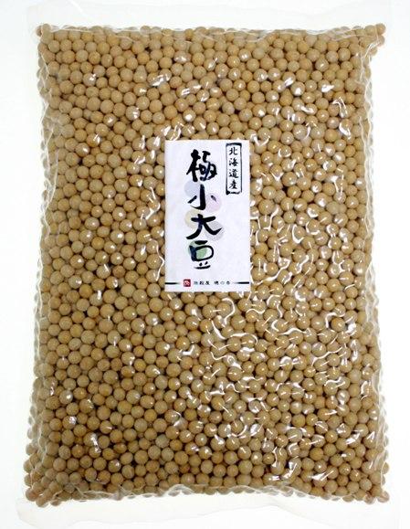 極小大豆 1kg