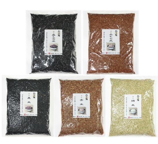 彩り膳 彩り古代米1kgパック