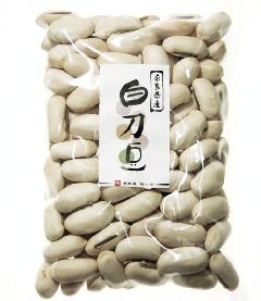 白刀豆 300g