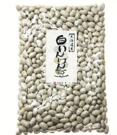 白いんげん豆(大手亡) 300g