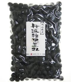 岡山県産 丹波種黒豆2L 300g