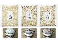 彩り膳 彩り食べくらべ ブレンド雑穀米1kg