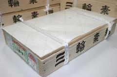 三輪そうめん 翁 縄掛け木箱 1.4kg