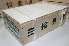 三輪そうめん 翁 縄掛け木箱 4.2kg