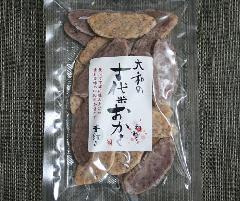 古代米おかき(素焼き) 80g