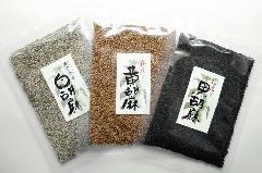 彩り膳 黒白黄の胡麻3種パック