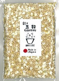 彩り五穀(国産) 5kg(1kg×5)