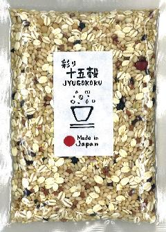 彩り十五穀(国産) 1kg