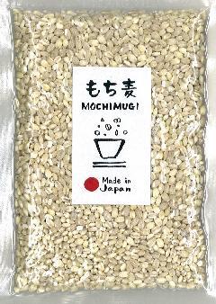 もち麦(国産) 1kg