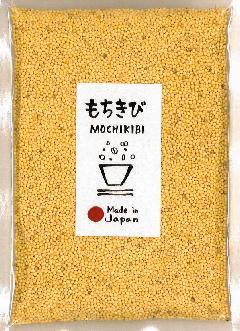 もちきび(国産) 1kg