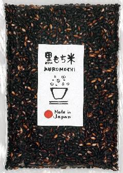 黒もち米(国産) 1kg