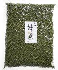 緑豆(中国産) 1kg