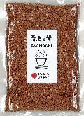赤もち米(国産) 150g