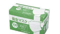 衛生マスク 耳掛けタイプ(100枚入り)