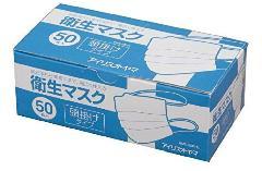 衛生マスク 頭掛けタイプ(50枚入り)