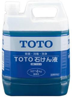 TOTO 石けん液 TH Z4 4L入り