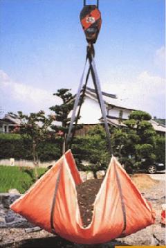 YKCポリライトモッコ 5尺