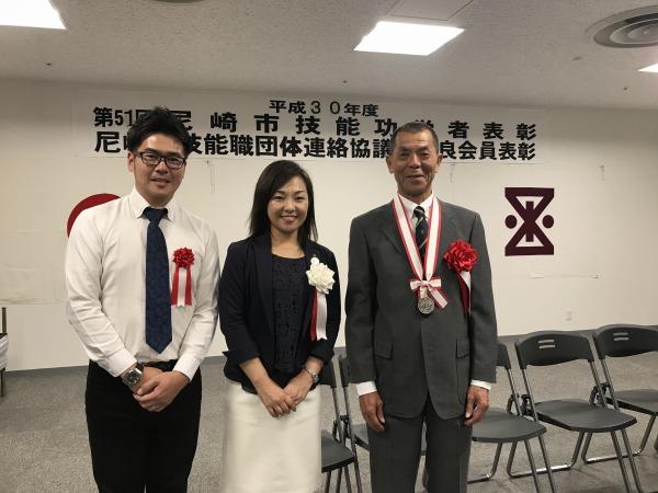 授賞式にて 尼崎 稲村市長と撮影